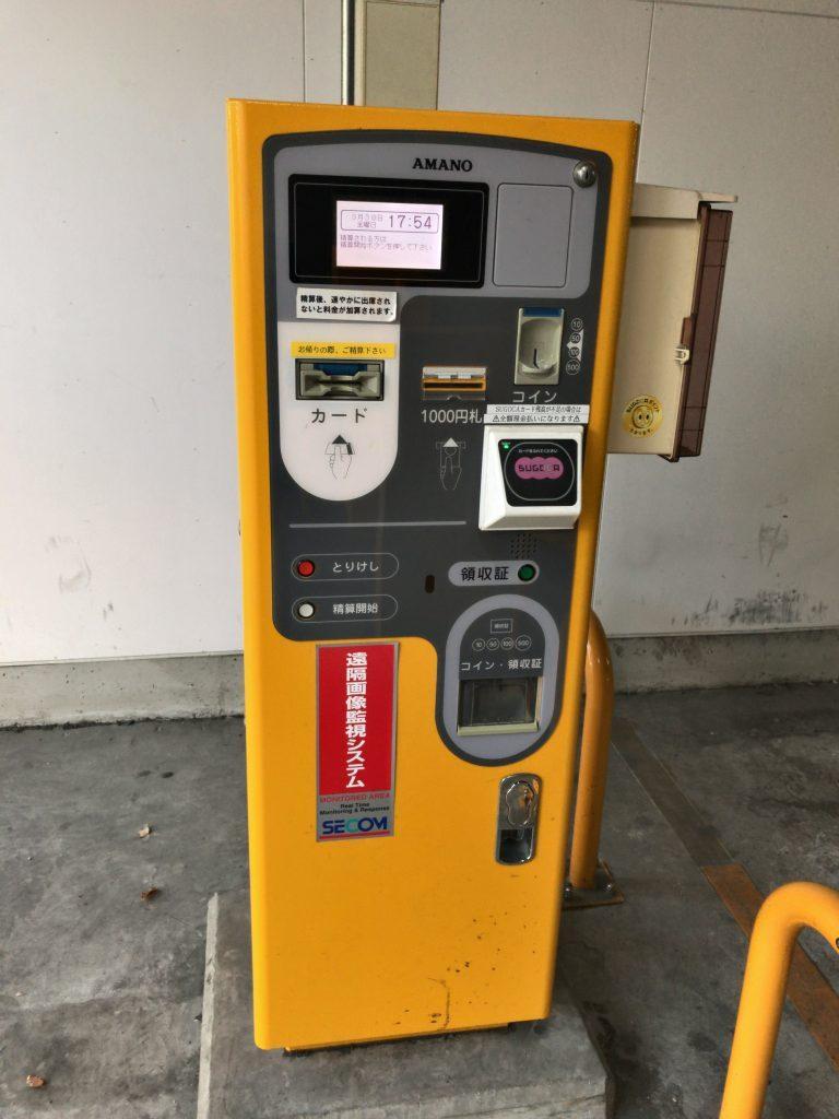 博多駅南自動二輪駐車場精算機