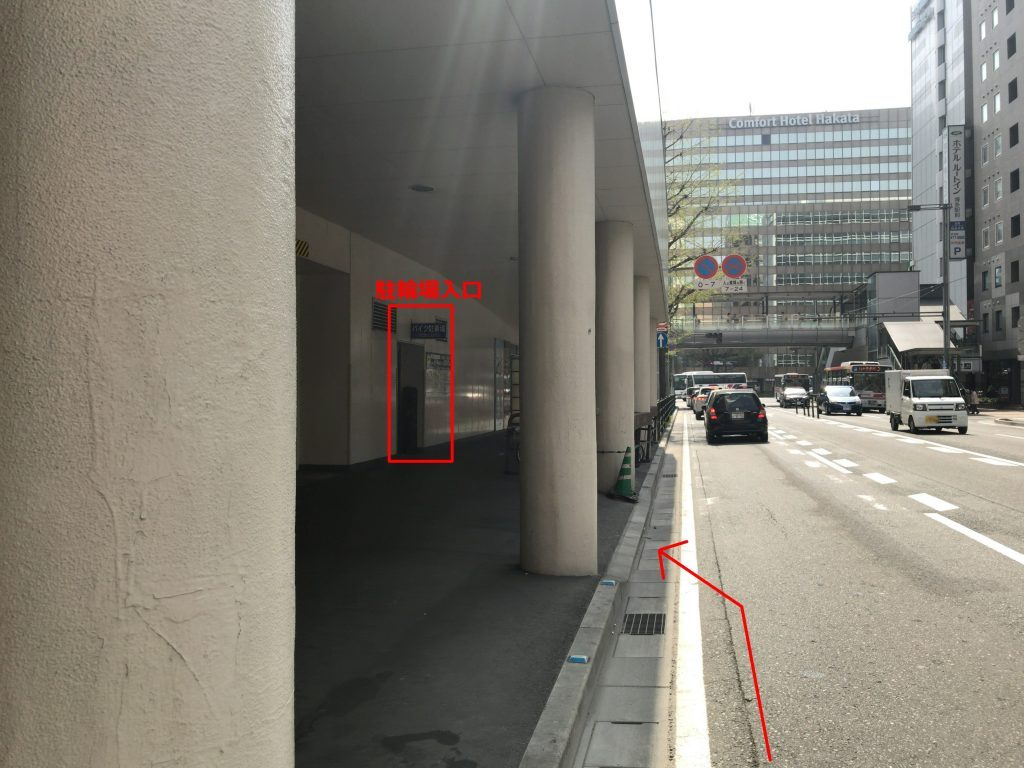 博多バスターミナルバイク駐車場