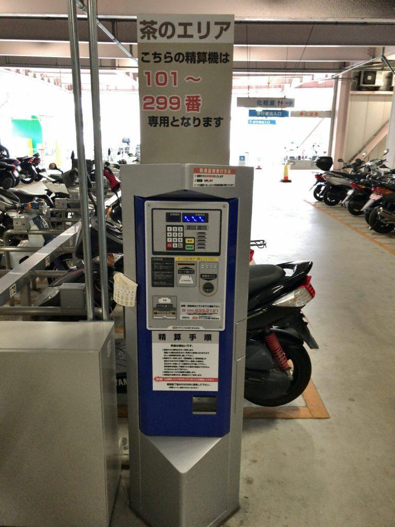 BiVi福岡駐輪場の精算機