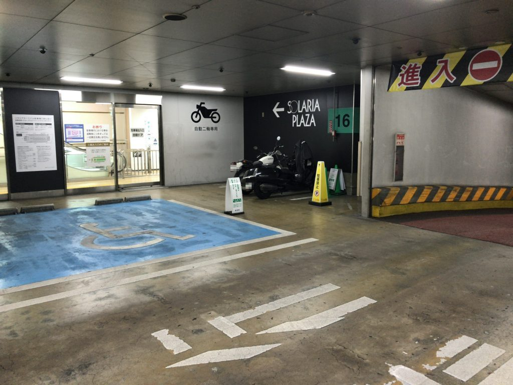 ソラリアターミナル駐車場