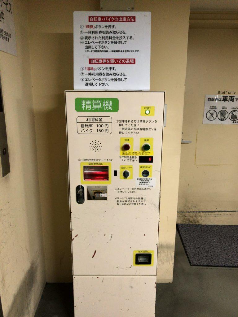 VIORO地下駐輪場の精算機