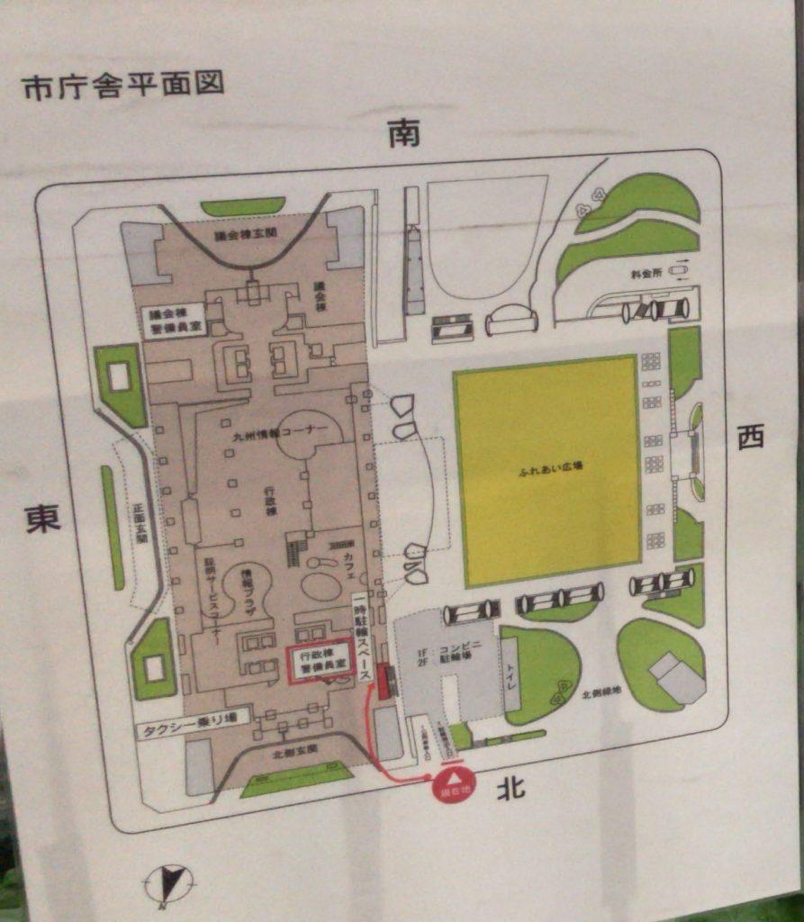 福岡市庁舎駐輪場の一時駐輪スペース