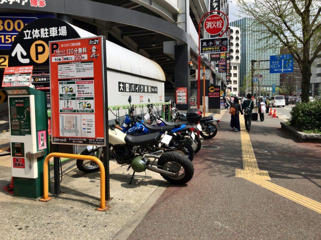 ヨドバシカメラ マルチメディア博多 以前の駐輪場