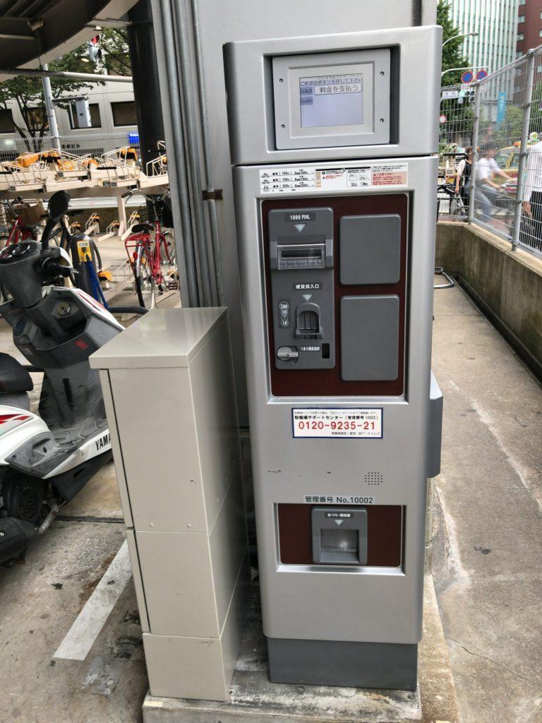 ヨドバシカメラ マルチメディア博多 駐輪場 精算機