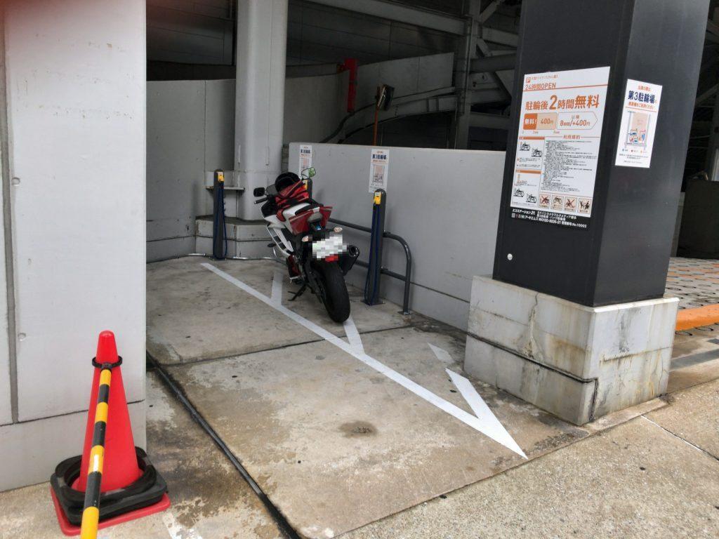 ヨドバシカメラ マルチメディア博多 駐輪場 第3駐輪場