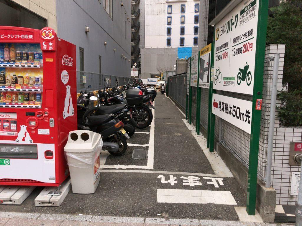 中洲第3バイク駐車場(中洲第3自転車駐輪場)